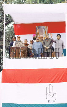 Image Id : 1025813 <span>Date : 1985-01-01 <span>Category : Politics</span>