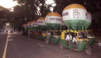 Image Id : 1960677 <span>Date : 2003-11-18 <span>Category : Politics</span>