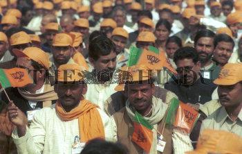 Image Id : 2311091 <span>Date : 2004-02-06 <span>Category : Politics</span>
