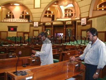 Image Id : 2384423 <span>Date : 2004-02-22 <span>Category : Politics</span>