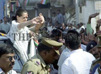Image Id : 2475794 <span>Date : 2004-03-11 <span>Category : Politics</span>