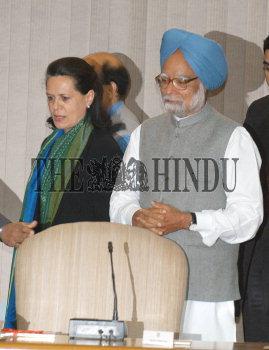 Image Id : 4436744 <span>Date : 2005-03-01 <span>Category : Politics</span>