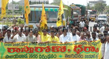 Image Id : 5135184 <span>Date : 2005-06-23 <span>Category : Politics</span>