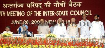Image Id : 5163941 <span>Date : 2005-06-28 <span>Category : Politics</span>