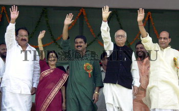 Image Id : 5403927 <span>Date : 2005-08-09 <span>Category : Politics</span>