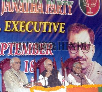 Image Id : 5645588 <span>Date : 2005-09-16 <span>Category : Politics</span>