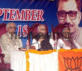 Image Id : 5645589 <span>Date : 2005-09-16 <span>Category : Politics</span>
