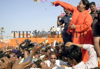 Image Id : 7167086 <span>Date : 2006-03-21 <span>Category : Politics</span>