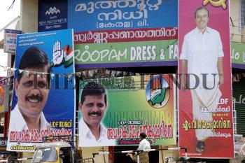 Image Id : 7421366 <span>Date : 2006-04-11 <span>Category : Politics</span>