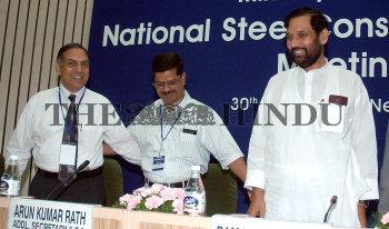 Image Id : 8328085 <span>Date : 2006-06-30 <span>Category : Politics</span>