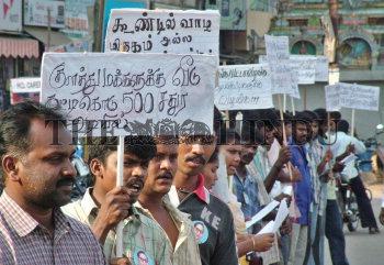Image Id : 11744644 <span>Date : 2007-03-23 <span>Category : Politics</span>