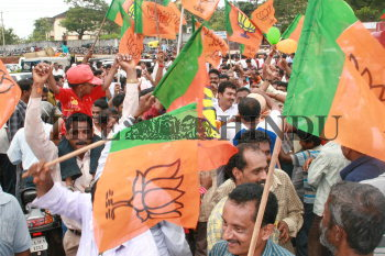 Image Id : 14489169 <span>Date : 2007-09-30 <span>Category : Politics</span>