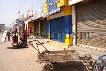 Image Id : 107030486 <span>Date : 2009-02-04 <span>Category : Politics</span>