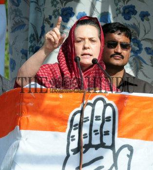 Image Id : 108039038 <span>Date : 2009-04-05 <span>Category : Politics</span>