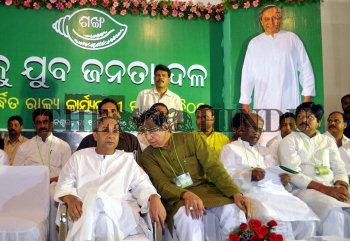 Image Id : 125787520 <span>Date : 2011-07-12 <span>Category : Politics</span>