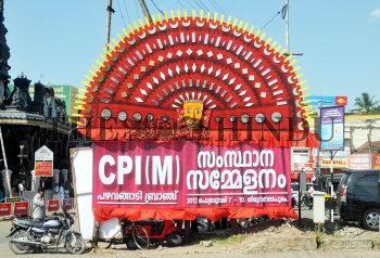 Image Id : 130164597 <span>Date : 2012-01-07 <span>Category : Politics</span>
