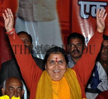 Image Id : 130435104 <span>Date : 2012-01-19 <span>Category : Politics</span>