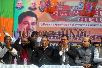 Image Id : 130959575 <span>Date : 2012-02-11 <span>Category : Politics</span>