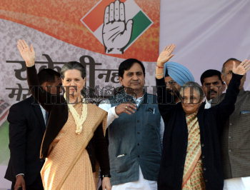 Image Id : 148678703 <span>Date : 2013-11-24 <span>Category : Politics</span>