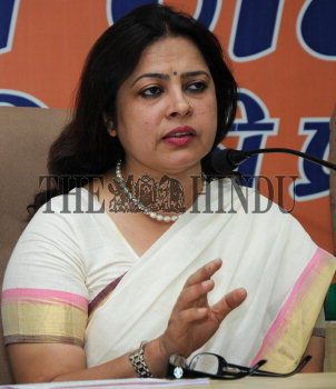 Image Id : 152094768 <span>Date : 2014-03-28 <span>Category : Politics</span>