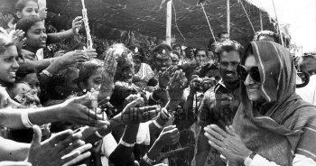 Image Id : 153333678 <span>Date : 1970-01-01 <span>Category : Politics</span>