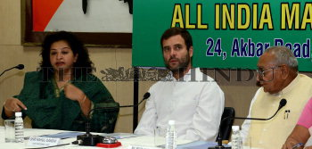 Image Id : 154047455 <span>Date : 2014-06-11 <span>Category : Politics</span>